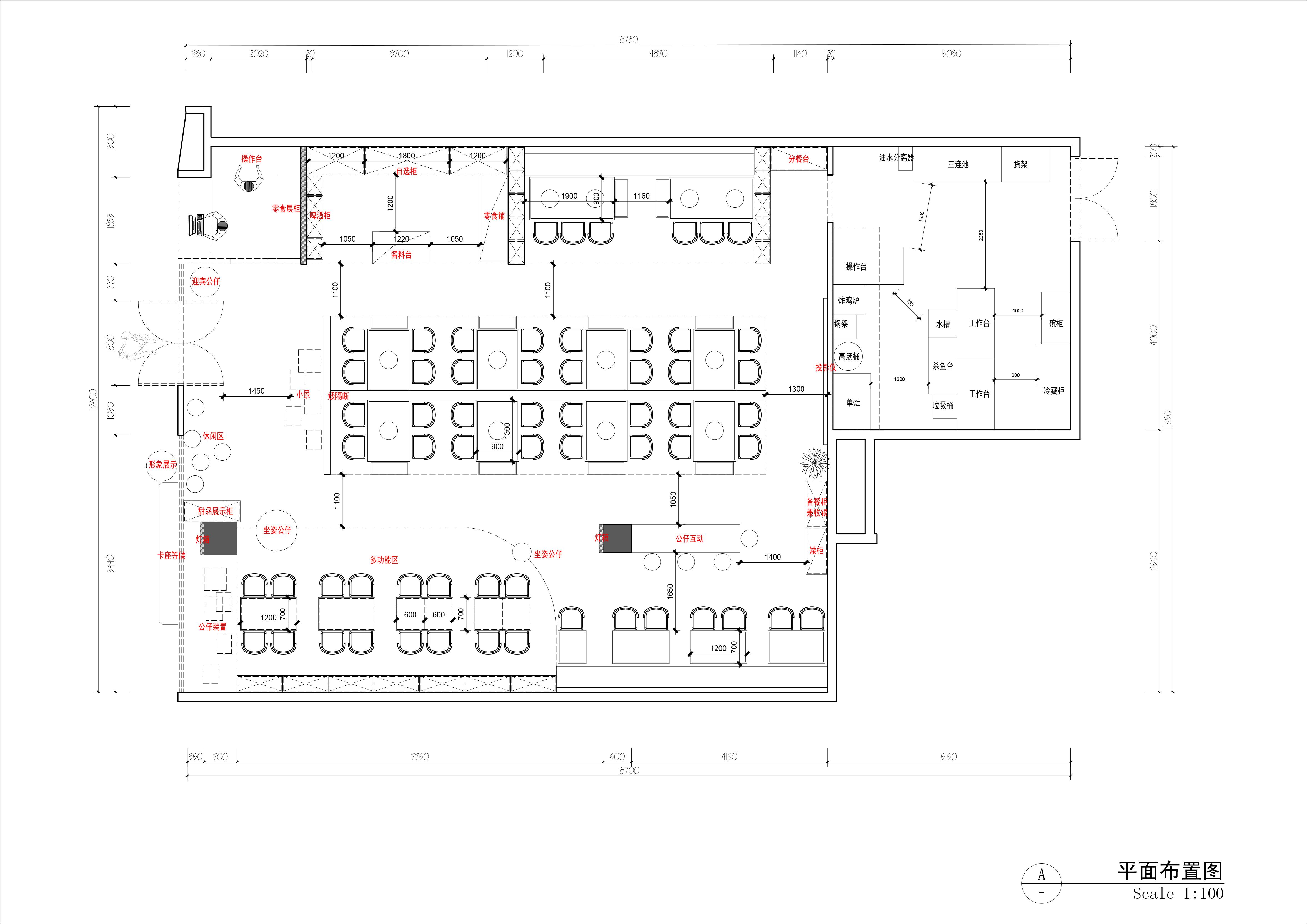 餐厅设计平面方案